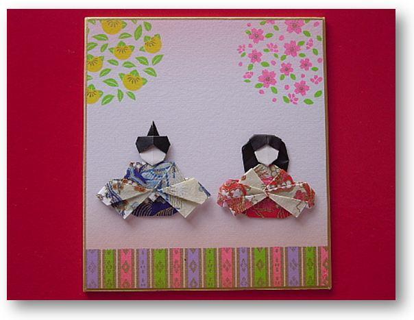 折り雛 : 【折り紙】千代紙 ...