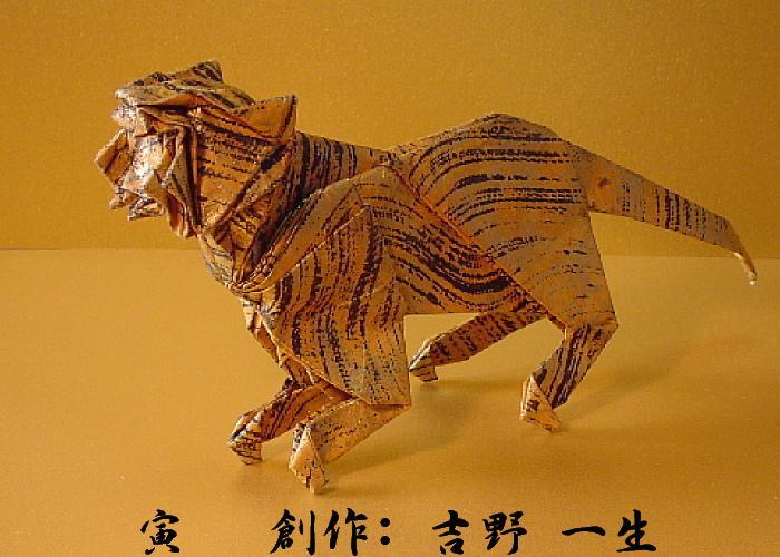 飛行機 折り紙 折り紙協会 : www15.plala.or.jp